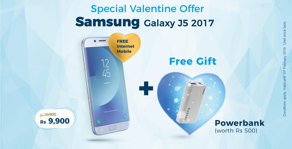 Offre spéciale St Valentin: achetez un Samsung Galaxy J5 2017 à un prix promotionnel et recevezun Powerbank en cadeau