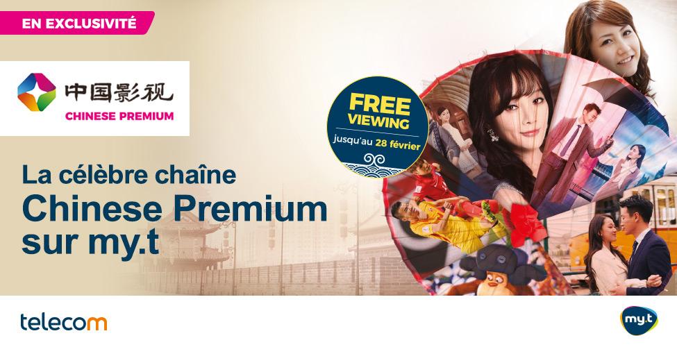 La célèbre chaîne Chinese Premium débarque sur my.t