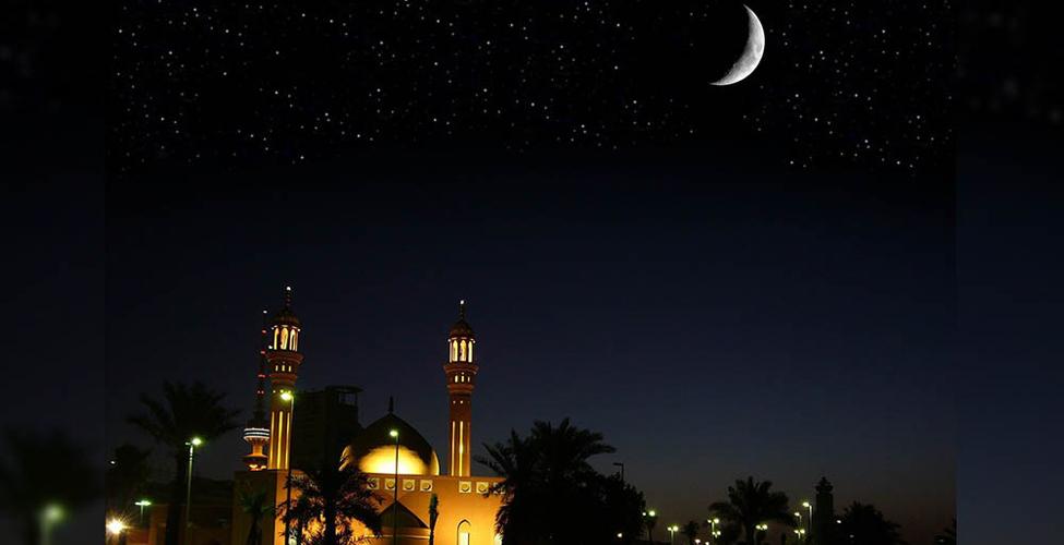 Début du Ramadan pour la communauté musulmane