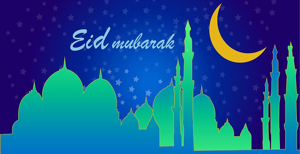 Eid-ul-Fitr célébrée à Maurice ce mercredi 5 juin