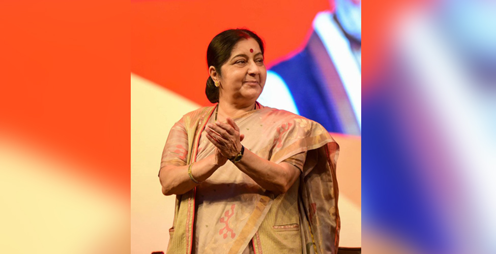 Prime Minister Pravind Jugnauth pays tribute to late Shrimati Sushma Swaraj