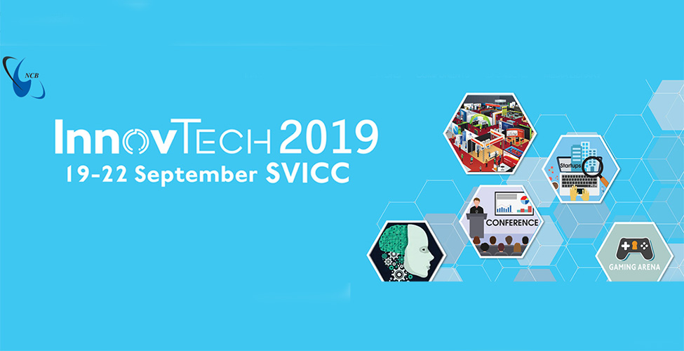 InnovTech 2019 : du 19 au 22 septembre au Centre International Swami Vivekananda