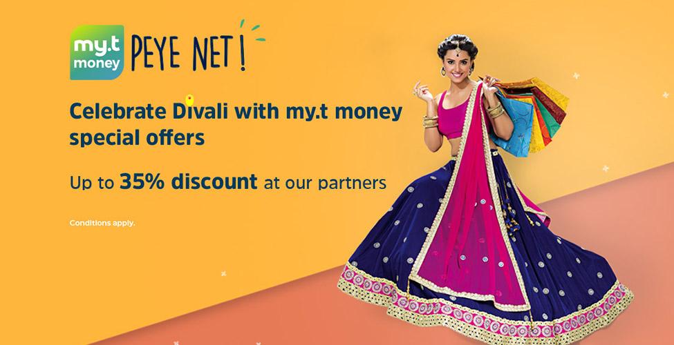 Profitez des offres 'Spéciales Divali' avec my.t money