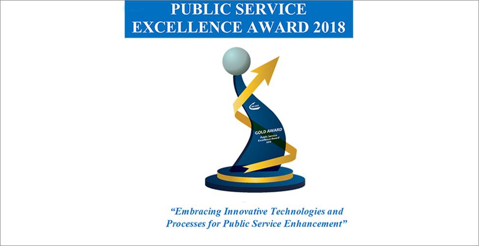 Les ministères invités à participer au 'Public Service Excellence Award'