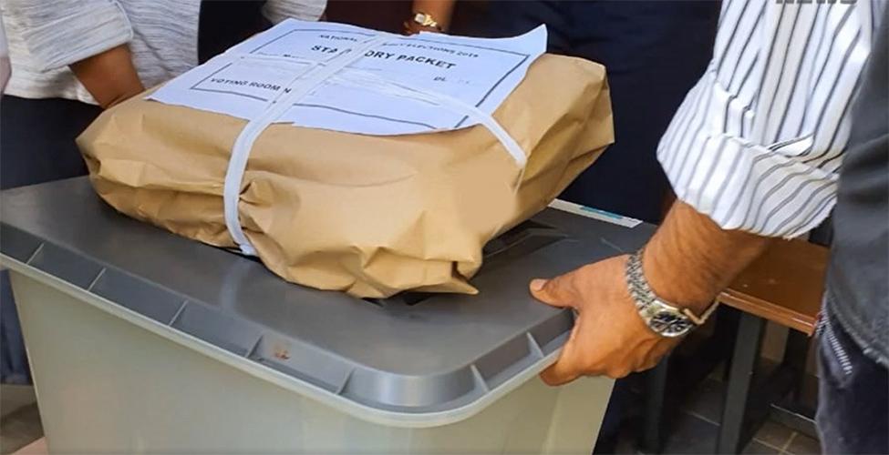 Législatives 2019 : suivez les résultats dans chaque circonscription