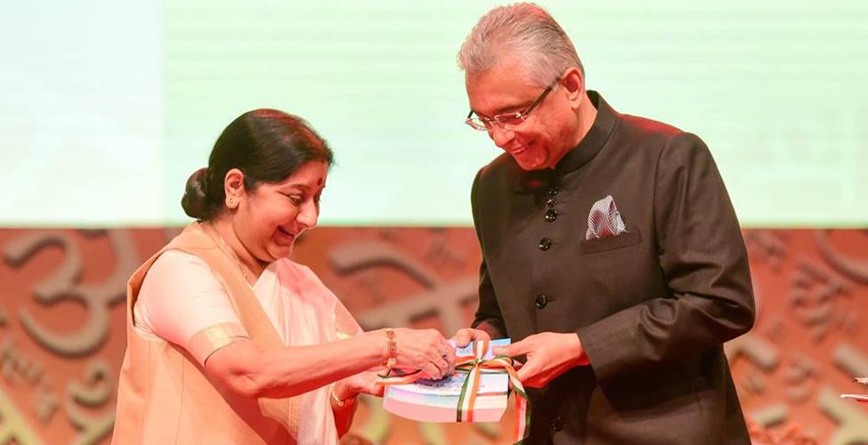 Sushma Swaraj confirme le soutien de l'Inde sur le dossier Chagos devant la Cour internationale de justice
