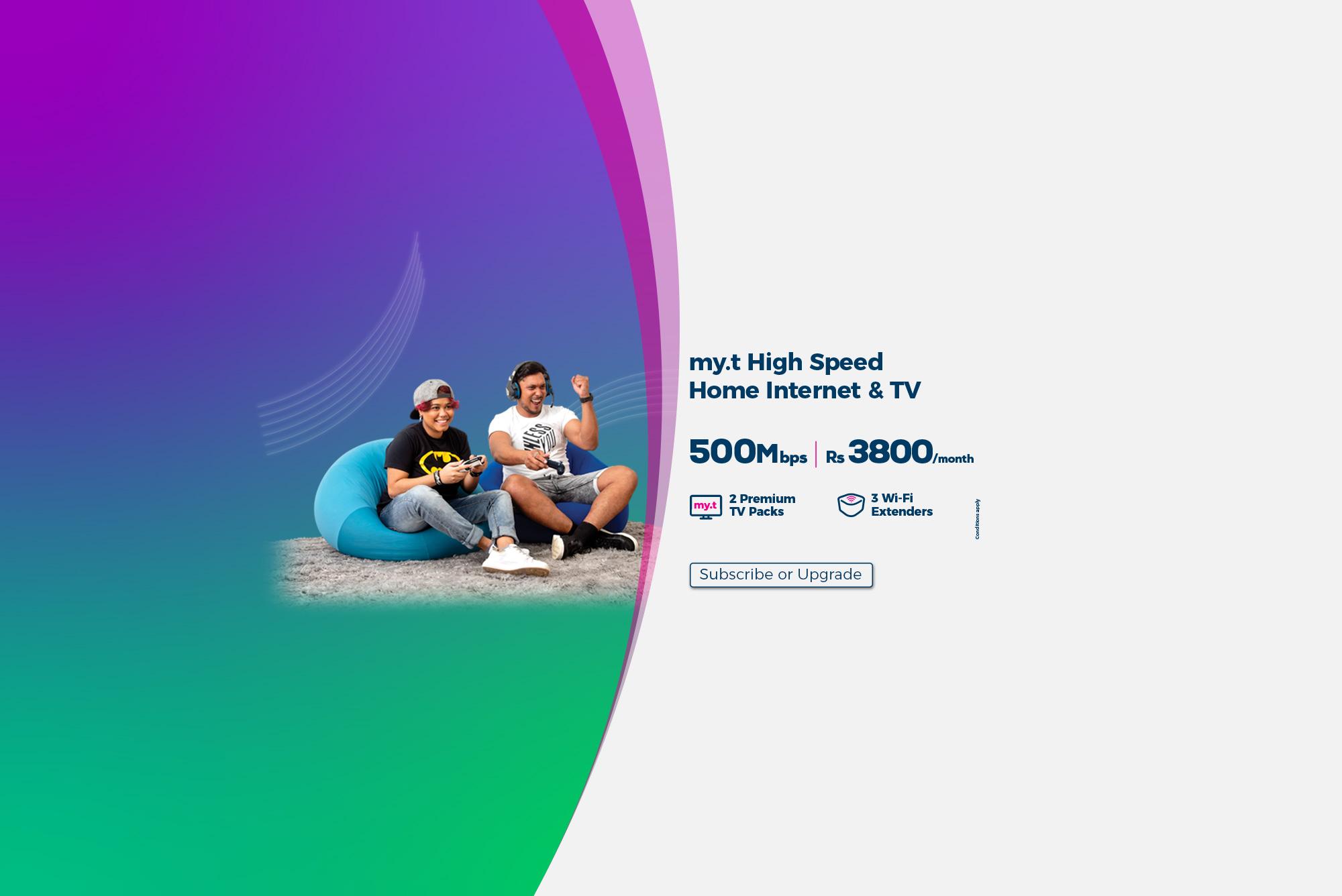 500 Mbps